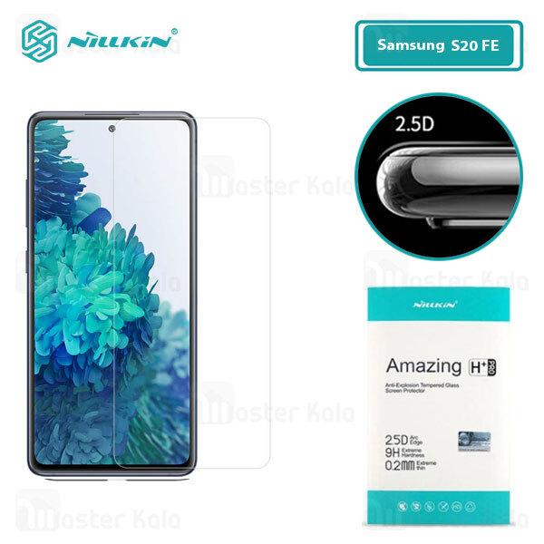 محافظ صفحه شیشه ای نیلکین سامسونگ Samsung Galaxy S20 FE Nillkin H+ Pro