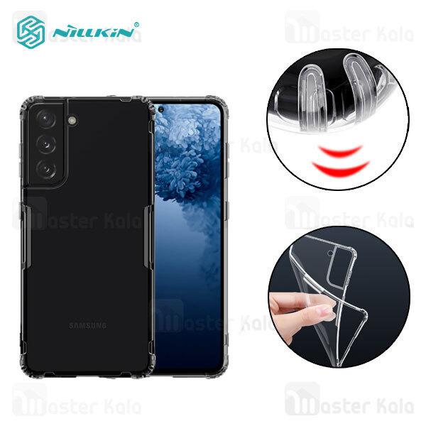 قاب ژله ای نیلکین سامسونگ Samsung Galaxy S21 Nillkin Nature TPU Case
