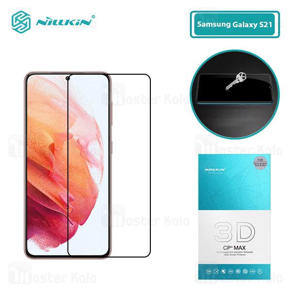 محافظ صفحه شیشه ای دورچسب تمام صفحه نیلکین سامسونگ Samsung Galaxy S21 3D CP+ Max