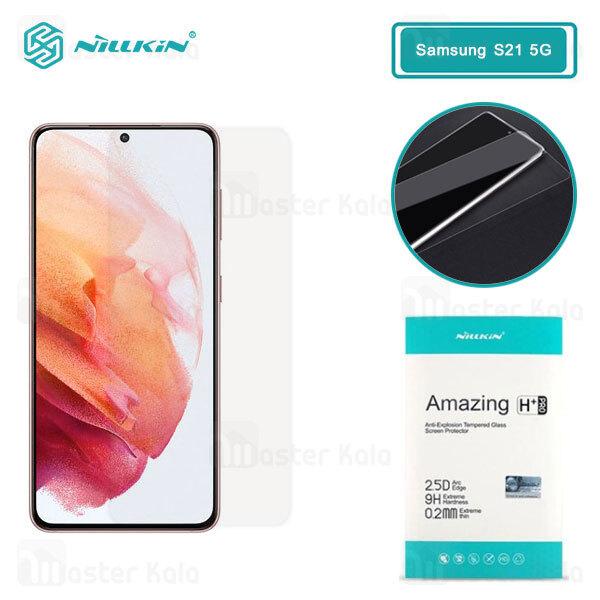 محافظ صفحه شیشه ای نیلکین سامسونگ Samsung Galaxy S21 Nillkin H+ Pro