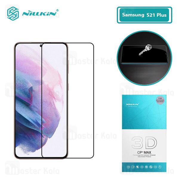 محافظ صفحه شیشه ای دورچسب تمام صفحه نیلکین سامسونگ Samsung Galaxy S21 Plus 3D CP+ Max