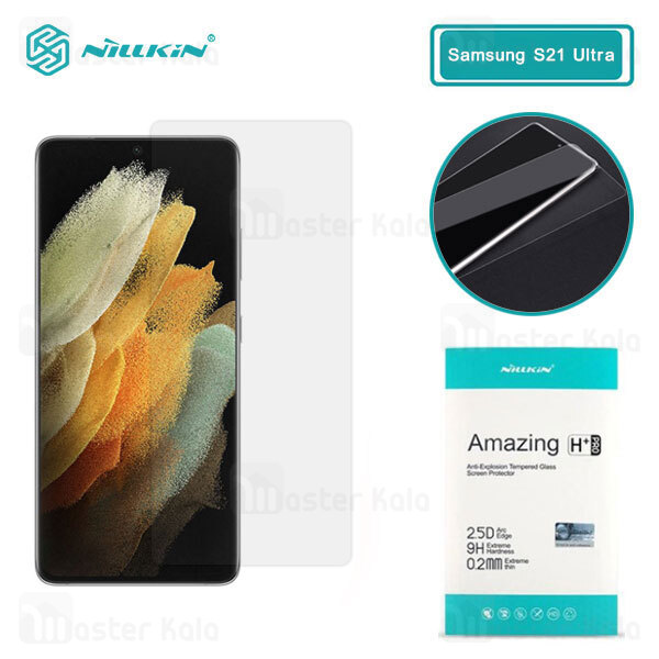 محافظ صفحه شیشه ای نیلکین سامسونگ Samsung Galaxy S21 Ultra Nillkin H+ Pro
