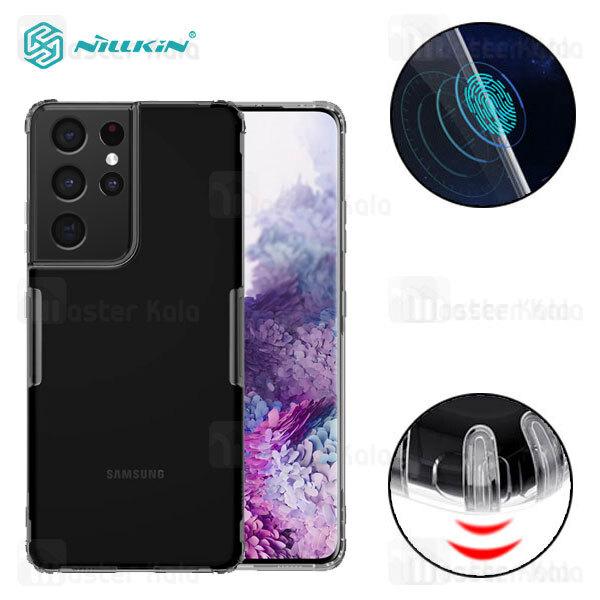 قاب ژله ای نیلکین سامسونگ Samsung Galaxy S21 Ultra Nillkin Nature TPU Case