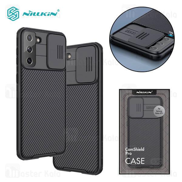 قاب محافظ نیلکین سامسونگ Samsung Galaxy S21 Nillkin CamShield Pro Case دارای محافظ دوربین