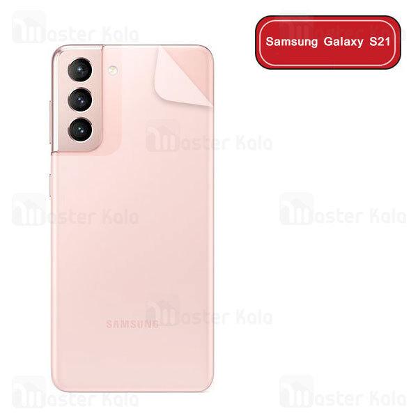برچسب محافظ نانو پشت گوشی سامسونگ Samsung Galaxy S21