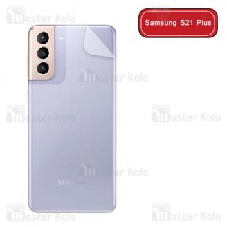 برچسب محافظ نانو پشت گوشی سامسونگ Samsung Galaxy S21 Plus