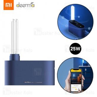 دستگاه ضد عفونی کننده لامپ یو وی شیائومی Xiaomi Deerma DEM-UV100 UV-Light Sterilization Lamp
