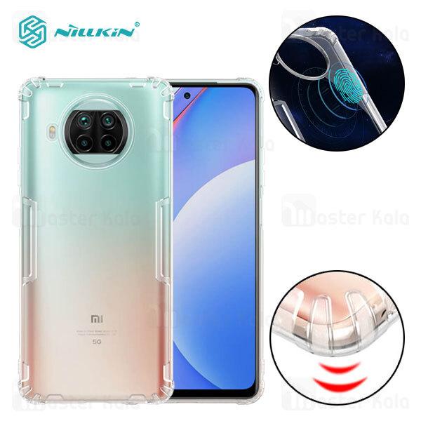 قاب ژله ای نیلکین Xiaomi Mi 10T Lite / Redmi Note 9 Pro 5G / Mi 10i 5G Nillkin Nature TPU Case