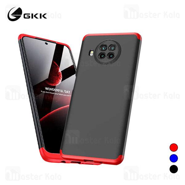 قاب 360 درجه شیائومی Xiaomi Mi 10T Lite / Redmi Note 9 Pro 5G / Mi 10i 5G GKK 360 Full Case
