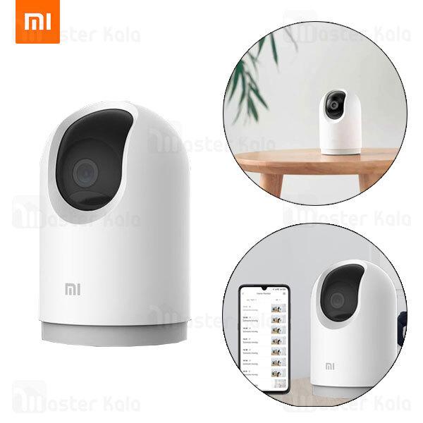دوربین نظارتی هوشمند شیائومی Xiaomi Mi 360 Degree Home Security Camera 2K Pro MJSXJ06CM نسخه گلوبال