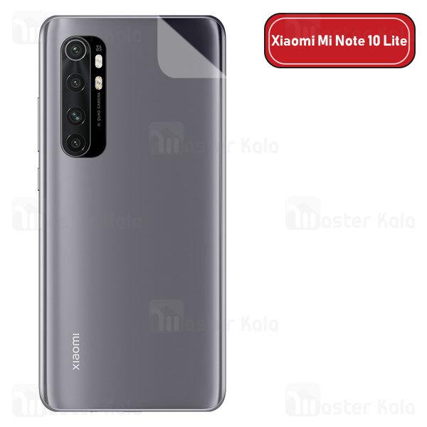برچسب محافظ نانو پشت گوشی شیائومی Xiaomi Mi Note 10 Lite TPU Nano Back