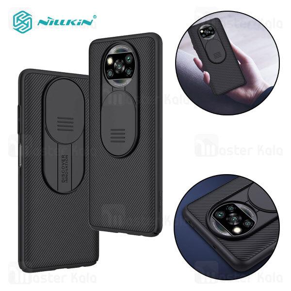 قاب محافظ نیلکین شیائومی Xiaomi Poco X3 NFC / X3 Pro / X3 Nillkin CamShield Case دارای محافظ دوربین