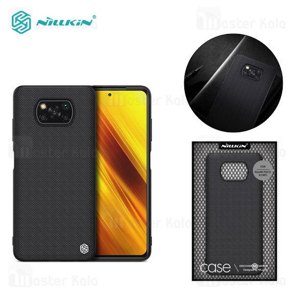قاب فیبر نیلکین شیائومی Xiaomi Poco X3 NFC / Poco X3 Pro / Poco X3 Nillkin Textured Nylon Fiber Case
