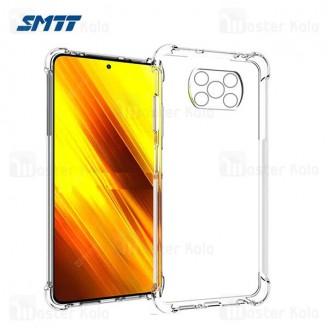 قاب ژله ای ضد ضربه شیائومی Xiaomi Poco X3 / Poco X3 Pro / Poco X3 NFC Smtt ShockProof AirBag