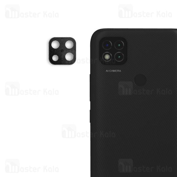 محافظ لنز فلزی دوربین موبایل شیائومی Xiaomi Redmi 9C Metal Lens