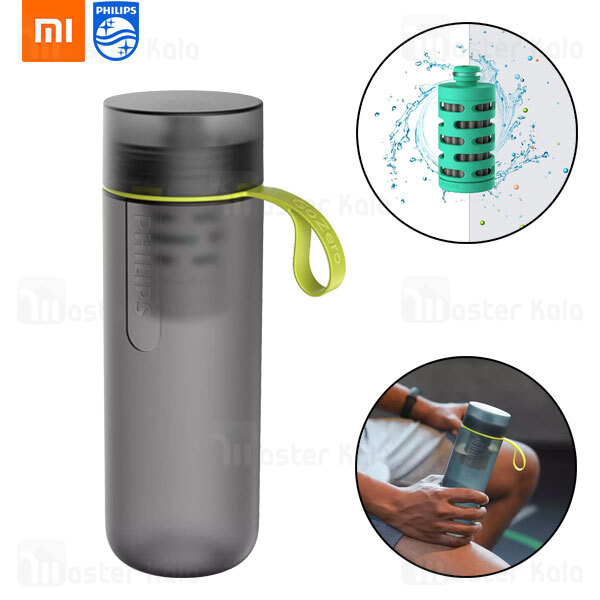 بطری تصفیه آب شیائومی Xiaomi Youpin Philips GoZero Active Adventure