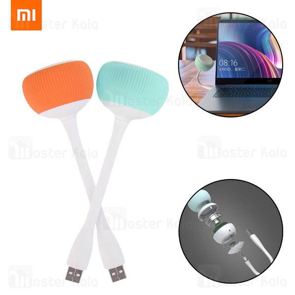 اسپیکر USB شیائومی Xiaomi Youpin Velev M83 USB Speaker توان 2.8 وات