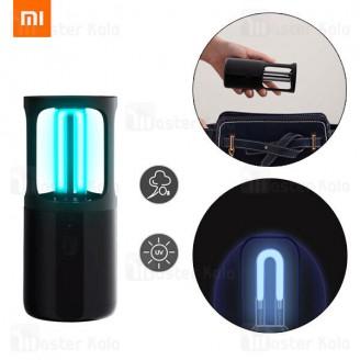 دستگاه ضد عفونی کننده لامپ یو وی شیائومی Xiaomi Youpin UVC Germicidal Ozone Sterilization Lamp Lite