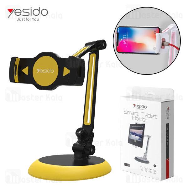 هولدر و پایه نگهدارنده رومیزی یسیدو Yesido C33 Adjustable Swing Arm