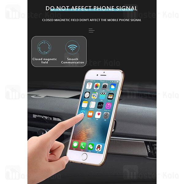 پایه نگهدارنده آهنربایی یسیدو Yesido C81 Magnetic Car Phone Holder