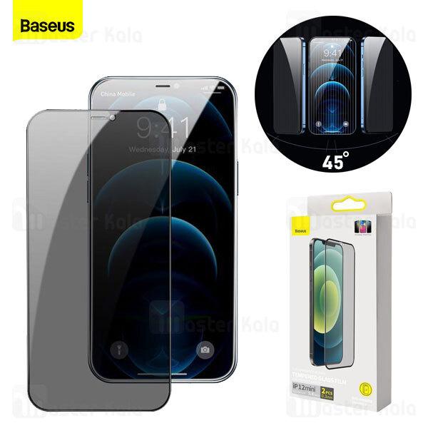پک 2تایی گلس حریم شخصی تمام صفحه بیسوس آیفون Apple iPhone 12 Mini Baseus SGAPIPH54N-KR01 Anti Spy