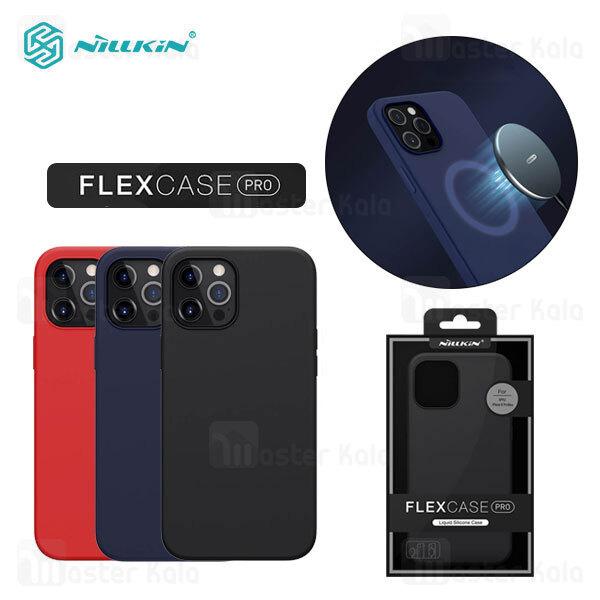 قاب سیلیکونی مگنتی نیلکین آیفون Apple iPhone 12 Pro Max Nillkin Flex PURE Pro Case