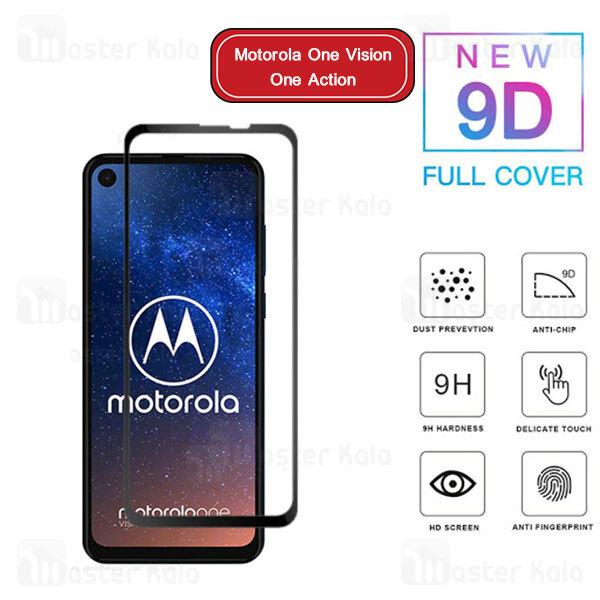 محافظ صفحه شیشه ای تمام صفحه تمام چسب موتورولا Motorola One Vision / One Action 9D Glass