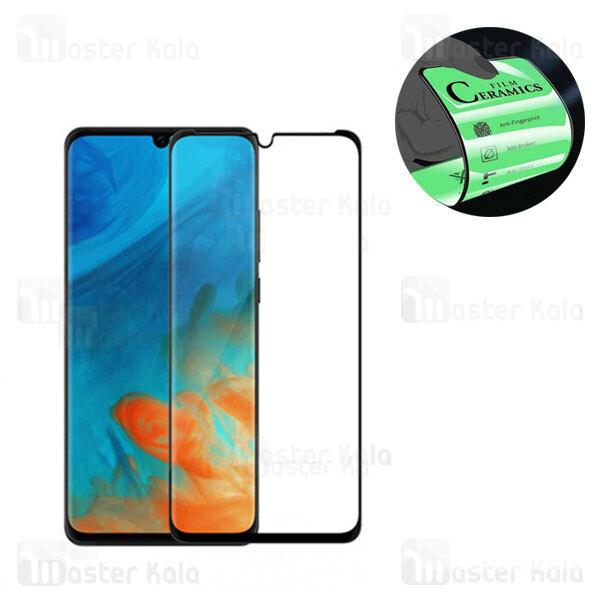 محافظ صفحه خمیده نانو سرامیک تمام صفحه و تمام چسب هواوی Huawei P30 Pro Glass