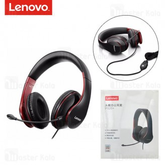 هدفون سیمی گیمینگ لنوو Lenovo P320 plus Office Wired Gaming Headphone دارای میکروفون