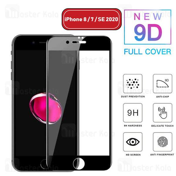 محافظ صفحه شیشه ای تمام صفحه تمام چسب آیفون Apple iPhone 7 / 8 / SE 2020 9D Glass