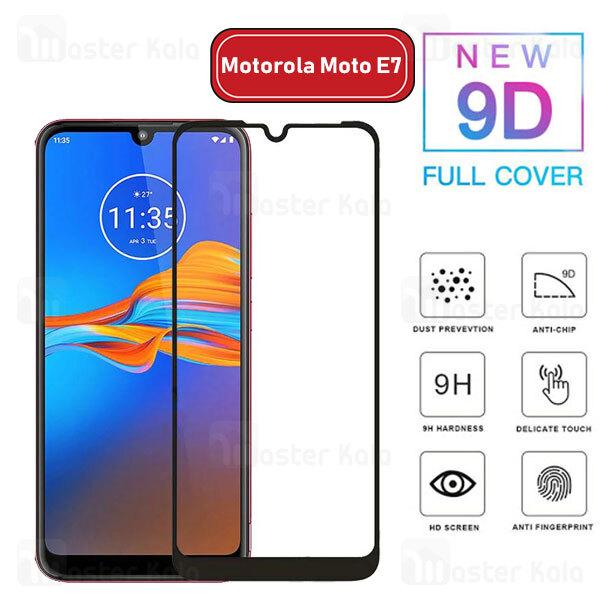 محافظ صفحه شیشه ای تمام صفحه تمام چسب موتورولا Motorola Moto E7 9D Glass