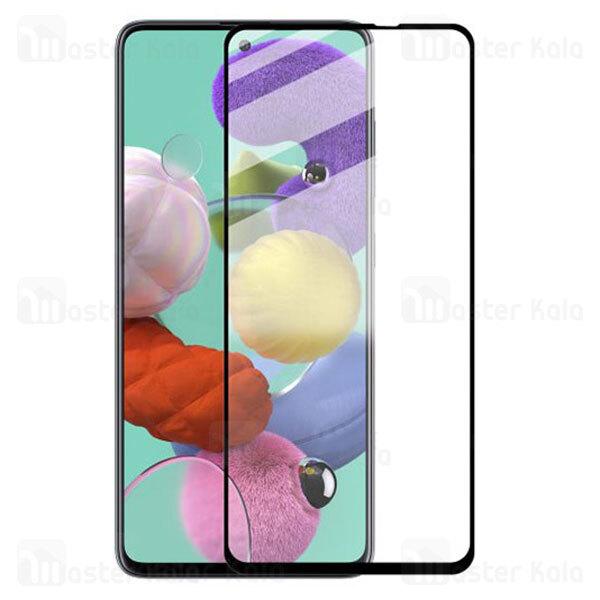 محافظ صفحه نانو سرامیک تمام صفحه و تمام چسب سامسونگ Samsung Galaxy A51 / A515 Glass