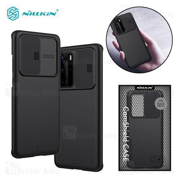 قاب محافظ نیلکین هواوی Huawei P40 Pro Nillkin CamShield Case دارای محافظ دوربین