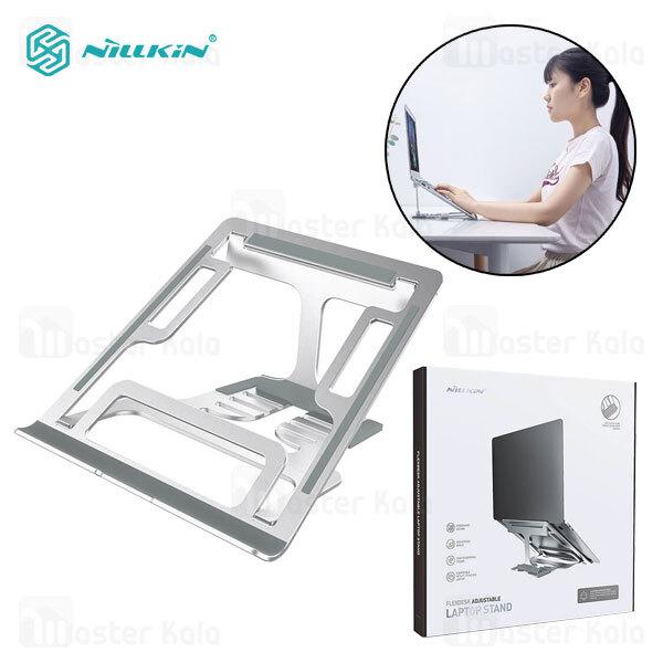 استند لپ تاپ نیلکین Nillkin FlexDesk Adjustable Laptop Stand