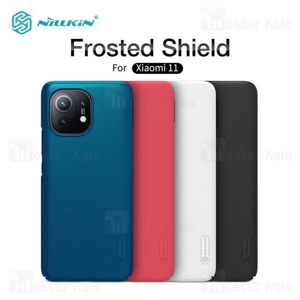 قاب محافظ نیلکین شیائومی Xiaomi Redmi Note 10 pro / Note 10 Pro Max Nillkin Frosted Shield