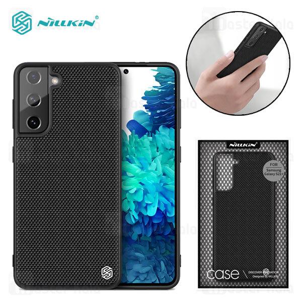 قاب فیبر نیلکین سامسونگ Samsung Galaxy S21 Plus Nillkin Textured Nylon Fiber Case