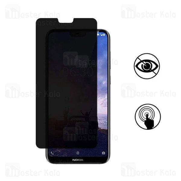 گلس حریم شخصی تمام چسب نوکیا Nokia 6.1 Plus / X6 Privacy