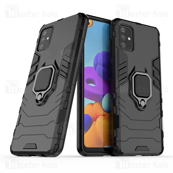 گارد ضد ضربه انگشتی سامسونگ Samsung Galaxy A52 5G Keysion Shockproof Armor Ring