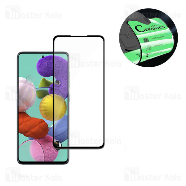 محافظ صفحه نانو سرامیک تمام صفحه و تمام چسب Samsung Galaxy A71 / Note 10 Lite / S10 Lite