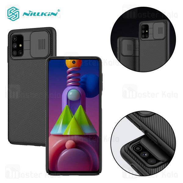 قاب محافظ نیلکین سامسونگ Samsung Galaxy M51 Nillkin CamShield Case دارای محافظ دوربین