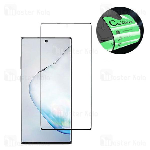 محافظ صفحه خمیده نانو سرامیک تمام صفحه و تمام چسب سامسونگ Samsung Galaxy Note 10 Plus Glass