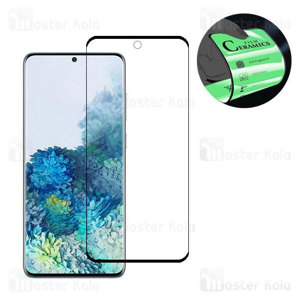 محافظ صفحه خمیده نانو سرامیک تمام صفحه و تمام چسب سامسونگ Samsung Galaxy S20 Plus Glass