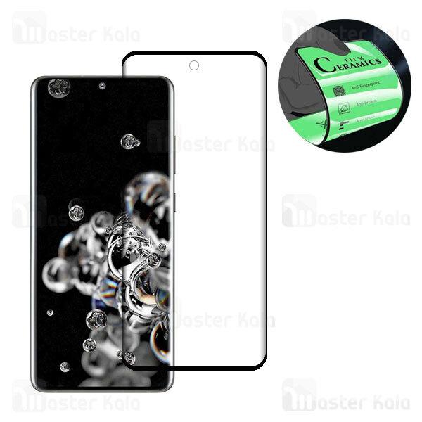 محافظ صفحه خمیده نانو سرامیک تمام صفحه و تمام چسب سامسونگ Samsung Galaxy S20 Ultra Glass