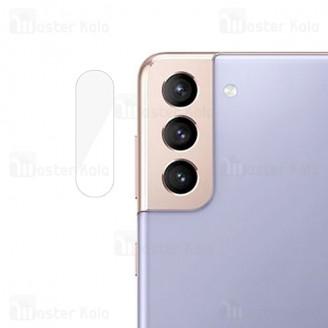 محافظ لنز دوربین شیشه ای موبایل سامسونگ Samsung Galaxy S21 Plus Lens Protector