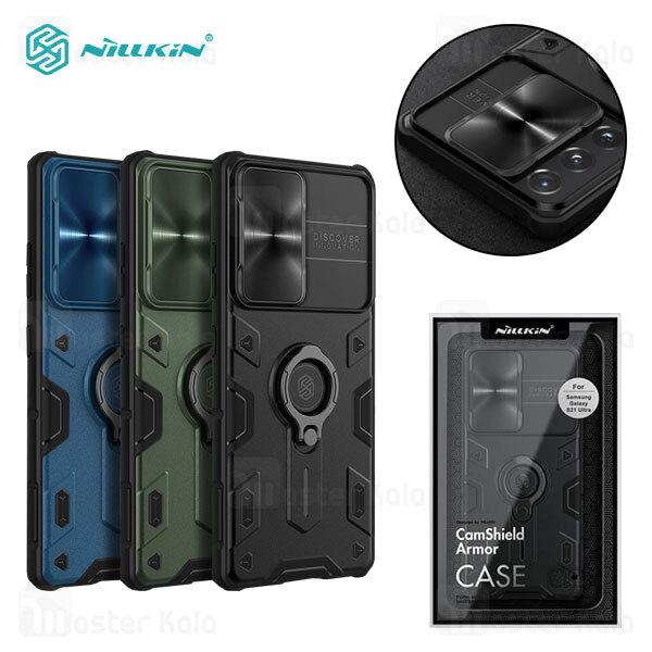 گارد محافظ ضد ضربه نیلکین Samsung Galaxy S21 Ultra Nillkin CamShield Armor دارای محافظ دوربین