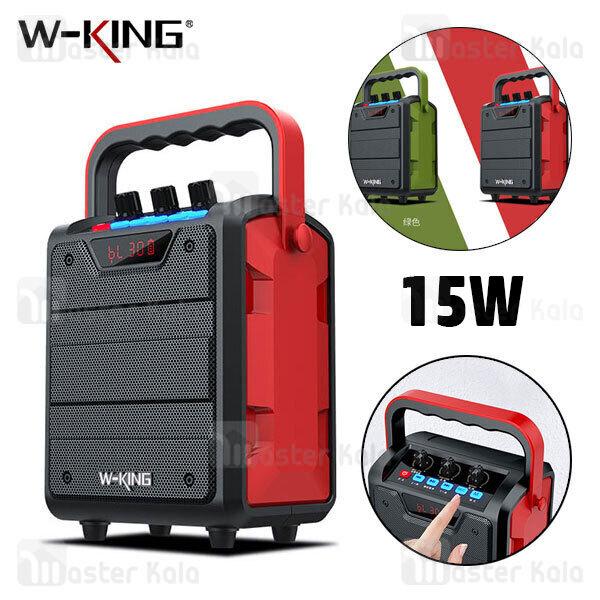 اسپیکر بلوتوث دبلیو کینگ W-King H2s Bluetooth Speaker 15W رم خور و توان 15 وات دارای ریموت
