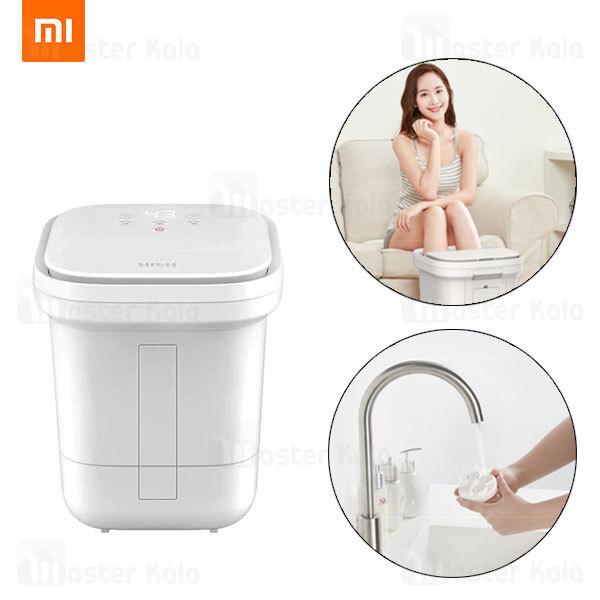 شستشو دهنده و ماساژور پا شیائومی Xiaomi HITH Smart Foot Bath Device ZMZ-Q1