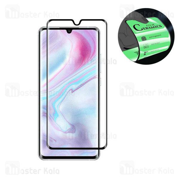 محافظ صفحه خمیده نانو سرامیک تمام صفحه و تمام چسب شیائومی Xiaomi Mi CC9 Pro / Mi Note 10 / Note 10 Pro Glass...