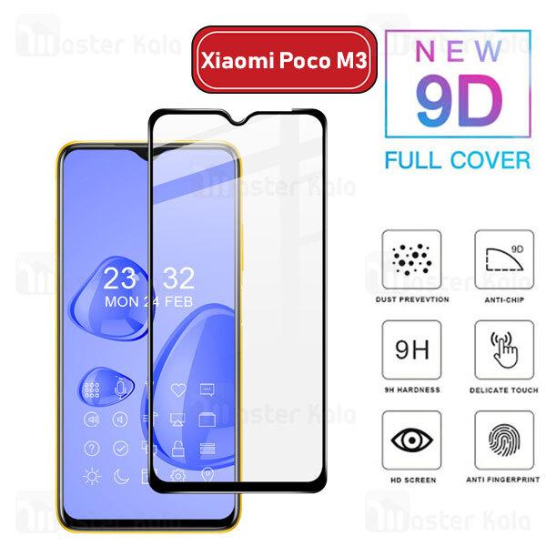 محافظ صفحه شیشه ای تمام صفحه تمام چسب شیائومی Xiaomi Poco M3 9D Glass