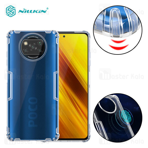 قاب ژله ای نیلکین شیائومی Xiaomi Poco X3 NFC / Poco X3 Pro / Poco X3 Nillkin Nature TPU Case